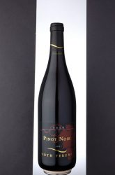 Tóth Ferenc - Egri Pinot Noir 2009.